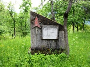 blog-June-2-2013-9-WWII-monument-Croatia
