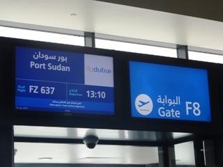blog-April-6-2015-2-travel-to-sudan