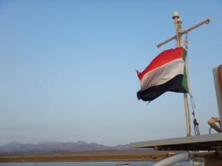 blog-April-7-2015-1-flyfishing-in-sudan