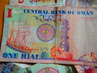 blog-April-15-2015-2-omani-rial