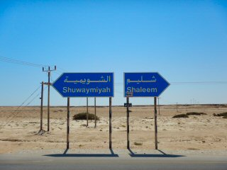 blog-April-20-2015-10-driving-in-oman