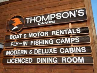 blog-June-20-2015-5-thompson's-camps-saskatchewan