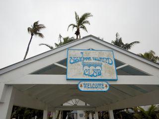 blog-Feb-6-2016-5-useppa-island-club